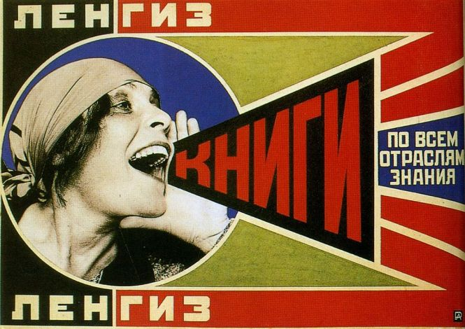 'Books' - Alexander Rodtschenko -1924
